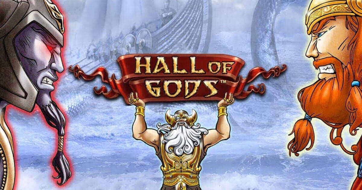 神々のホール